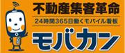 株式会社GiO