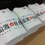 「大船渡復興屋台村」のオリジナルTシャツ作りました。