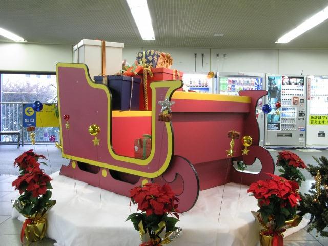 クリスマス Reboard