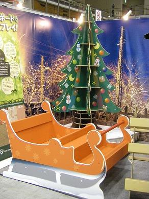 リボード クリスマス