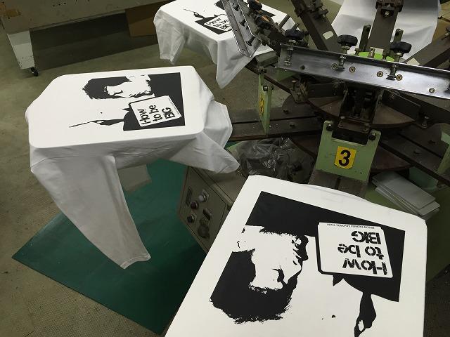 Tシャツ印刷 北九州