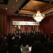 アビスパ福岡 シーズン終了報告会