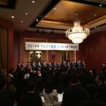 アビスパ福岡のシーズン終了報告会に参加してきました。