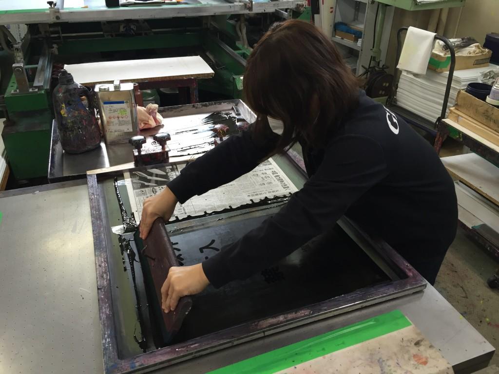 プラスチック表示板 シルク印刷