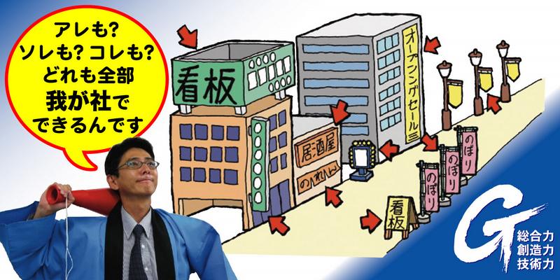 北九州市 DTP 募集