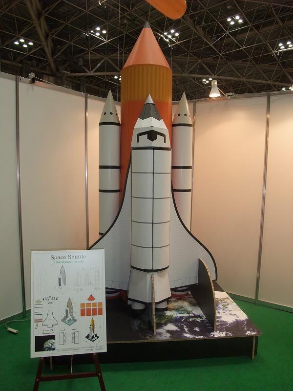 スペースシャトル 模型