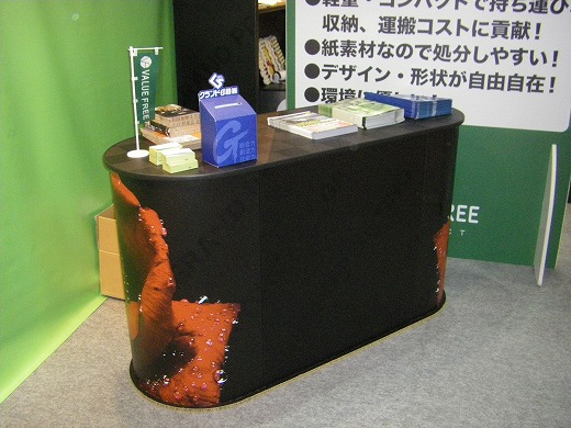 展示会 カウンター オリジナル