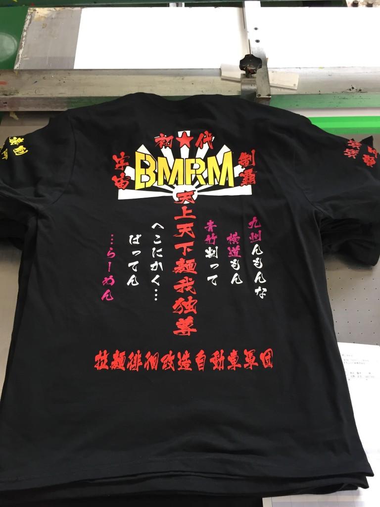 硬麺命Tシャツ