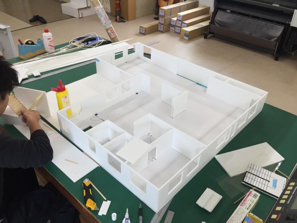 事務所 模型