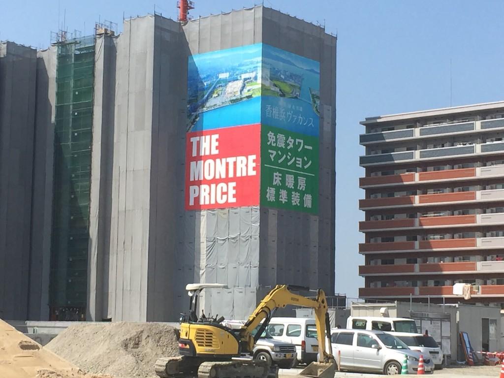 巨大足場広告