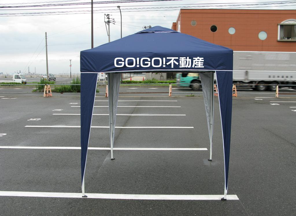 テント ロゴ印刷 名入れ