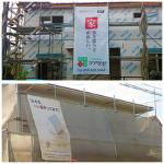 外壁塗装業界向けの足場広告シート特集