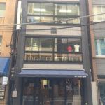 東京支店が移転しました。