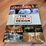 展示会ブースデザインの重要性